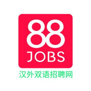 88 JOBS